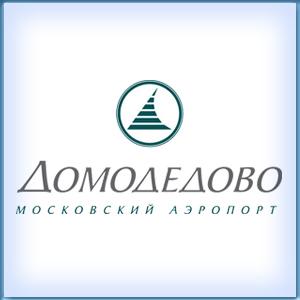 Купить авиабилеты дешево новосибирск анапа новосибирск